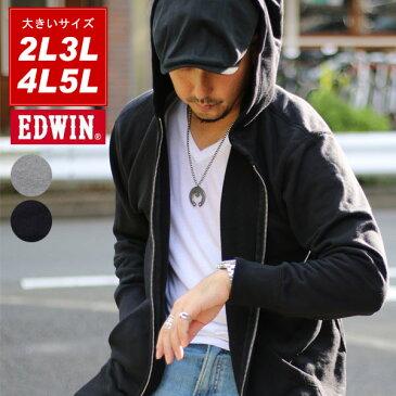 EDWIN パーカー メンズ 秋冬 裏毛 グレー/ブラック 2L/3L/4L/5L
