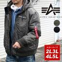 ALPHA INDUSTRIES アウター メンズ 冬 フード チャコール/ブラック 2L/3L/4L/5L