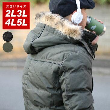 大きいサイズ メンズ 中綿 フード ファー ジャケット【キングサイズ 2L 3L 4L 5L マルカワ アウター パーカー ジップ きれいめ シンプル 清潔感】
