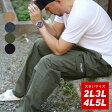 大きいサイズ メンズ カーゴ パンツ cosby【キングサイズ 2L 3L 4L 5L マルカワ コスビー ブランド ボトムス ウェストゴム カーゴパンツ】