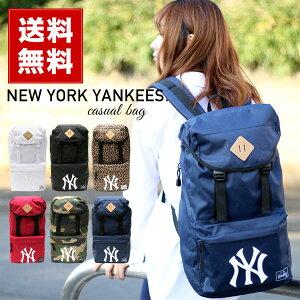 リュック リュックサック レディース デイパック おしゃれ ニューヨーク ヤンキース ブランド