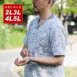 大きいサイズ メンズ Tシャツ 半袖 Vネック 迷彩柄 ポケット 付き AIRWALK【キングサイズ 2L 3L 4L 5L マルカワ ブランド エアウォーク カモフラ ストリート】
