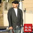 大きいサイズ メンズ ジャケット カットソー 素材 【キングサイズ 2L 3L 4L 5L マルカワ きれいめ シンプル 清潔感 ボーダー スーツ テーラード アウター】