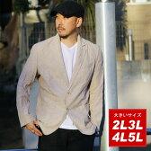 大きいサイズ メンズ ジャケット 麻混 素材【キングサイズ 2L 3L 4L 5L マルカワ きれいめ シンプル 清潔感 リネン スーツ テーラード アウター】