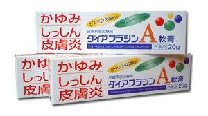 非ステロイド【ダイアフラジンA軟膏】かゆみ止め入り【第3類医薬品】3本セット