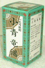 眠くならない花粉症薬【小青龍湯】漢方なのに鼻水がピタっと【第2類医薬品】