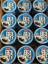 【送料無料】ニッスイ サバ水煮缶 190g×24缶セット 国産さば 健康 ヘルシー 魚介和惣菜 日常