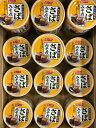 【送料無料】ニッスイ サバ味噌煮缶 145g×24缶セット