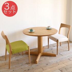 丸テーブル 3点セット