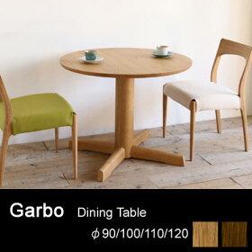 ガルボ円形1本脚テーブル