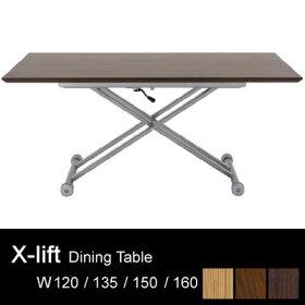 Xリフト昇降式テーブル昇降テーブル木製無垢材【幅160WN在庫1あり】【即出荷可能】【送料無料】【ホワイトオーク受注生産】【展示あり】※サイズ・材によりお値段が異なります。ご注文後当店より正しい金額をメールします