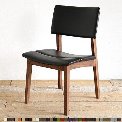 トッポ ダイニングチェア ウォールナット 無垢 チェア 椅子 北欧 木製 おしゃれ ダイニング チェアー イス 無垢材 座面高41cm、44cmから選べます。【送料無料】【日本製】【受注生産】