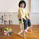 ベビーチェア ハイチェア 木製 キッズチェア ダイニング 子供用 子ども椅子 子供椅子 ダイニングチェア 日本製 プレディクトチェア 【2020年8月初〜お届け予定】