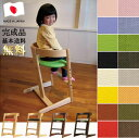 キッズチェア ベビーチェア 木製 子ども用ダイニングチェア ハイチェア 子供 椅子 日本製【送料無料】【受注生産】【代引不可】【次回2018年4月末仕上がり】【お急ぎの方は在庫分よりお選び下さい】
