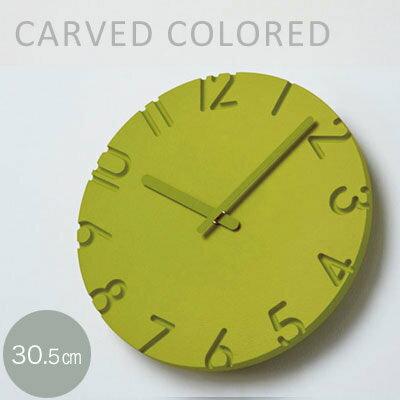 レムノス 掛け時計 壁掛け時計 CARVED COLORED(カーヴドカラー)L グリーン 直径30cm ntl16-07gn-103 【楽ギフ_包装】【送料無料】【在庫あり】【次回は5月中旬〜】