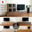エルバ/オッジオテレビボード※幅により価格が変わります。【送料無料】【店舗展示あり】