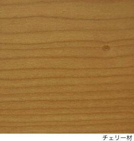 エルバ/オッジオ格子のテレビ台テレビボード北欧完成品【送料無料】【国産家具】【180L210L240L配送設置無料】【WN150L在庫1あり】※幅により価格が変わるためご注文後正しい金額メールします。[北欧ローボード収納家具AVボードAV収納]