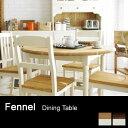 マム フィンネル 円形 ダイニングテーブル丸テーブル 幅105cm・長方形 幅140cm 木製 白【送料無料】