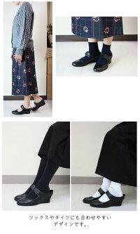 OfficeSandal【スムースワンストラップ】サボサンダル秋冬2016新作サボサンダルレディースさぼさんだるレディスオフィス職場にぴったりプレーンやわらかい履きやすい靴