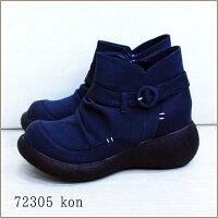リンネル掲載品ショートブーツショートブーツシャーリングコンビブーツ【オリジナル正規品】【Nutsworld】レディスレディースブーツ幅広履きやすい合皮大きいサイズもプレーンかわいい靴