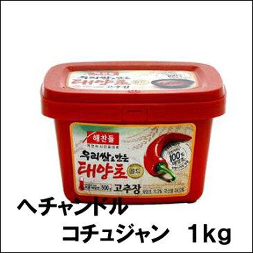 ヘチャンドル コチュジャン 1kg