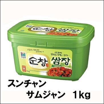 スンチャン サムジャン 1kg