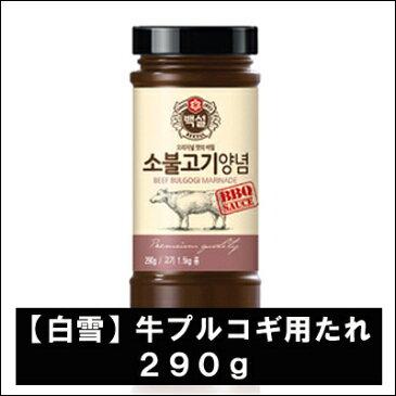 【白雪】牛プルコギ用たれ 290g