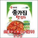【宗家(ジョンガ)】白菜マッキムチ(切り) 1kg