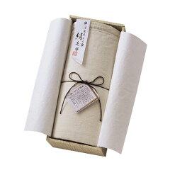 【送料無料】和泉乃國謹製清潔洗える絹毛布【二重織B】