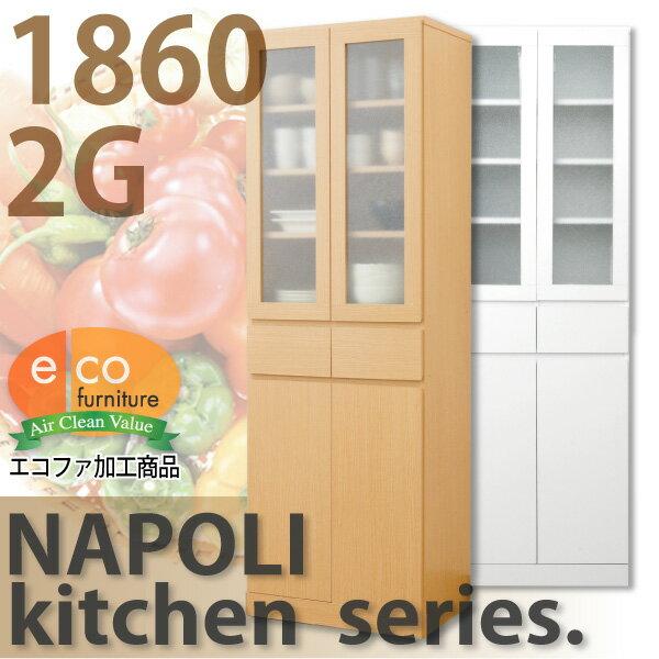 ナポリキッチン食器棚1860 【食器棚/キッチン収納/60cm幅】【代引不可】