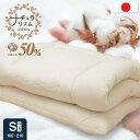 日本製 職人の木綿わた敷布団 シングル ロング (ナチュラリズム)国産 綿布団 敷き布団 シングル 綿わた布団 綿混ふとん 敷き 綿100% 蒸れない 吸湿性 天然素材 汗かきさんに 軽量 和布団のような寝心地 1