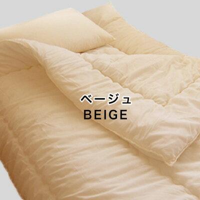 日本製 布団3点セット 洗える シングル ロング国産 日本製 布団セット ふとんセット 敷布団 掛け布団 枕 シングル 布団干し 清潔 ほこりが出にくい  ふとん 洗える ウォッシャブル 工場直送