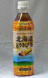 伊藤園北海道とうきび茶500mlペットx24本