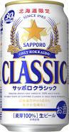 サッポロクラシック350MLx24本