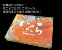 いくら造り40有余年 マルコシ謹製 岩手県産 特上3特 いくら醤油漬け (500g)【いくら醤油漬け】 【イクラ醤油漬け】 2