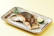 ぶり 骨なし切身 80g×10切 【ブリ】【鰤】ボリュームあり お弁当 時短 介護食