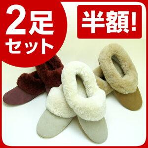 ■足元ポカポカ!■ムートンスリッパ&ルームシューズ本物の天然羊毛だから冷え性も解消!ikea...