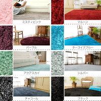 20色・7サイズから選べるラグ洗えるタイプセレクトカラー・ラグカーペット丸洗いOK!オールシーズン使える床暖房&ホットカーペットカバー対応サイズ:約200×200cm