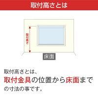 ロールスクリーンシリーズ強力遮熱遮光タイプロールスクリーン幅81cm~120cm×丈161cm~200cm【オーダーメイド商品】【メーカー直送品】【】