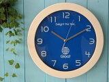お手頃価格で見やすい掛け時計!グロートクロック【ブルー】
