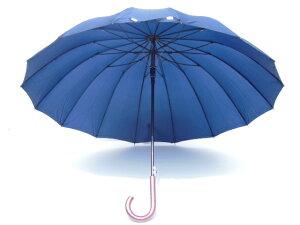 16本軽量グラスファイバー骨傘 ワンタッチ式ジャンプ傘65cm 花開き【ナイトブルー】
