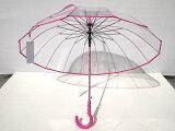 丈夫でお洒落な透明ビニール傘!カラフルなグラスファイバー16本骨!ワンタッチ式ジャンプ傘55cm【ピンク】