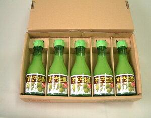 すだちの爽やかな酸味と香り自然まるごと瓶詰めすだち酢(果汁100%)180ml×5本入り