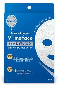 Vラインひきしめマスク2