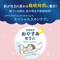 眠れる美女マスク特徴(1)