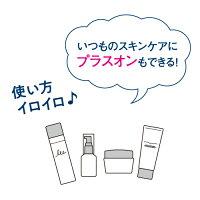 眠れる美女マスク使い方(2)
