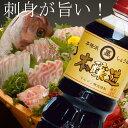 醤油 調味料 1L 本醸造醤油 濃口醤油
