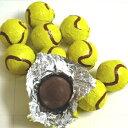 かわいいチョコが大集合!あなたしだいで大変身!使い方いろいろ!テニスボールチョコレート【...
