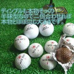 半球型ゴルフボールチョコレート【業務用】1kg
