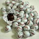 ベースボールチョコレート 業務用1kg